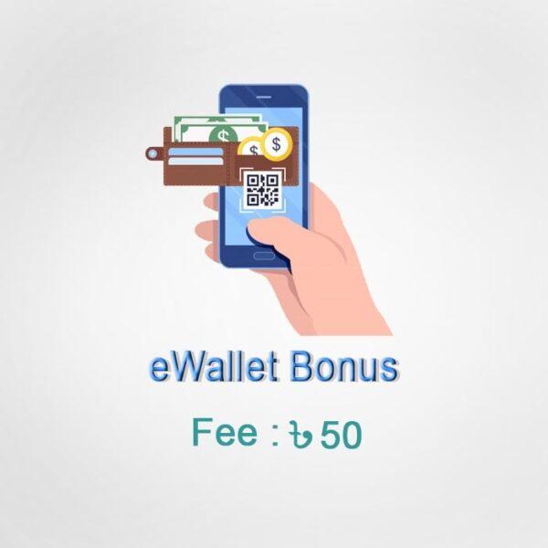 eWallet Bonus